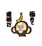 へのへのモンキー(個別スタンプ:12)