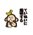 へのへのモンキー(個別スタンプ:13)