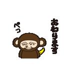 へのへのモンキー(個別スタンプ:16)