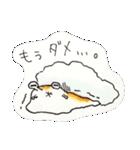 ゆるふわ♡もちもちなめくじ(個別スタンプ:07)