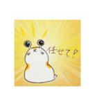 ゆるふわ♡もちもちなめくじ(個別スタンプ:11)