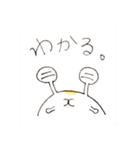 ゆるふわ♡もちもちなめくじ(個別スタンプ:23)