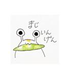 ゆるふわ♡もちもちなめくじ(個別スタンプ:24)