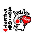 えりこちゃん専用ラブラブ名前スタンプ(個別スタンプ:01)