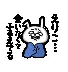 えりこちゃん専用ラブラブ名前スタンプ(個別スタンプ:02)