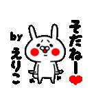 えりこちゃん専用ラブラブ名前スタンプ(個別スタンプ:03)