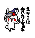 えりこちゃん専用ラブラブ名前スタンプ(個別スタンプ:12)