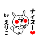 えりこちゃん専用ラブラブ名前スタンプ(個別スタンプ:15)