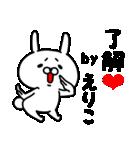 えりこちゃん専用ラブラブ名前スタンプ(個別スタンプ:16)