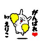 えりこちゃん専用ラブラブ名前スタンプ(個別スタンプ:18)