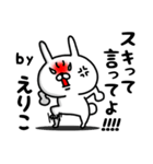 えりこちゃん専用ラブラブ名前スタンプ(個別スタンプ:20)