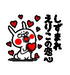 えりこちゃん専用ラブラブ名前スタンプ(個別スタンプ:22)