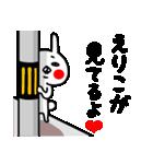 えりこちゃん専用ラブラブ名前スタンプ(個別スタンプ:23)