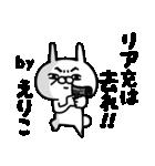 えりこちゃん専用ラブラブ名前スタンプ(個別スタンプ:24)