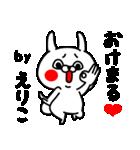えりこちゃん専用ラブラブ名前スタンプ(個別スタンプ:28)