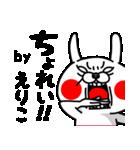 えりこちゃん専用ラブラブ名前スタンプ(個別スタンプ:29)