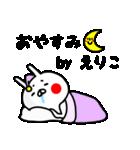 えりこちゃん専用ラブラブ名前スタンプ(個別スタンプ:31)