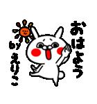 えりこちゃん専用ラブラブ名前スタンプ(個別スタンプ:32)