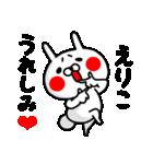 えりこちゃん専用ラブラブ名前スタンプ(個別スタンプ:34)