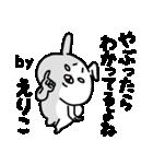 えりこちゃん専用ラブラブ名前スタンプ(個別スタンプ:36)