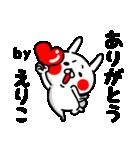 えりこちゃん専用ラブラブ名前スタンプ(個別スタンプ:37)
