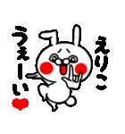 えりこちゃん専用ラブラブ名前スタンプ(個別スタンプ:40)