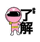 謎のももレンジャー【ゆき】(個別スタンプ:2)