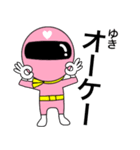 謎のももレンジャー【ゆき】(個別スタンプ:3)