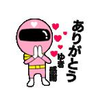 謎のももレンジャー【ゆき】(個別スタンプ:5)