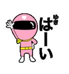 謎のももレンジャー【ゆき】(個別スタンプ:8)