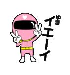 謎のももレンジャー【ゆき】(個別スタンプ:9)