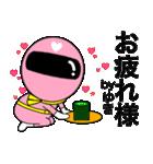 謎のももレンジャー【ゆき】(個別スタンプ:10)