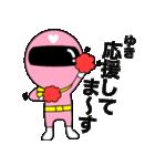 謎のももレンジャー【ゆき】(個別スタンプ:11)