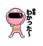 謎のももレンジャー【ゆき】(個別スタンプ:14)