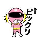 謎のももレンジャー【ゆき】(個別スタンプ:17)