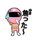 謎のももレンジャー【ゆき】(個別スタンプ:19)