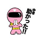 謎のももレンジャー【ゆき】(個別スタンプ:21)