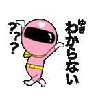 謎のももレンジャー【ゆき】(個別スタンプ:23)