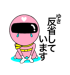 謎のももレンジャー【ゆき】(個別スタンプ:26)