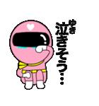 謎のももレンジャー【ゆき】(個別スタンプ:27)