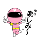 謎のももレンジャー【ゆき】(個別スタンプ:29)