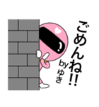謎のももレンジャー【ゆき】(個別スタンプ:30)