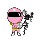謎のももレンジャー【ゆき】(個別スタンプ:31)