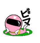 謎のももレンジャー【ゆき】(個別スタンプ:34)