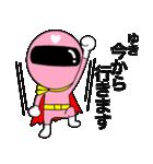 謎のももレンジャー【ゆき】(個別スタンプ:38)