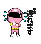 謎のももレンジャー【ゆき】(個別スタンプ:39)