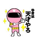 謎のももレンジャー【ゆき】(個別スタンプ:40)