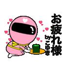 謎のももレンジャー【こゆき】(個別スタンプ:10)