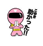 謎のももレンジャー【こゆき】(個別スタンプ:21)