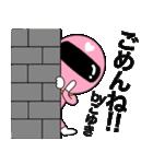 謎のももレンジャー【こゆき】(個別スタンプ:30)